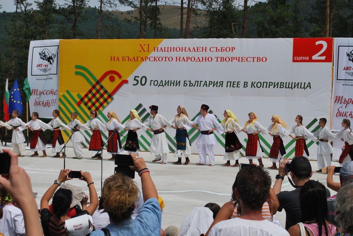 Koprivshtica-Festival