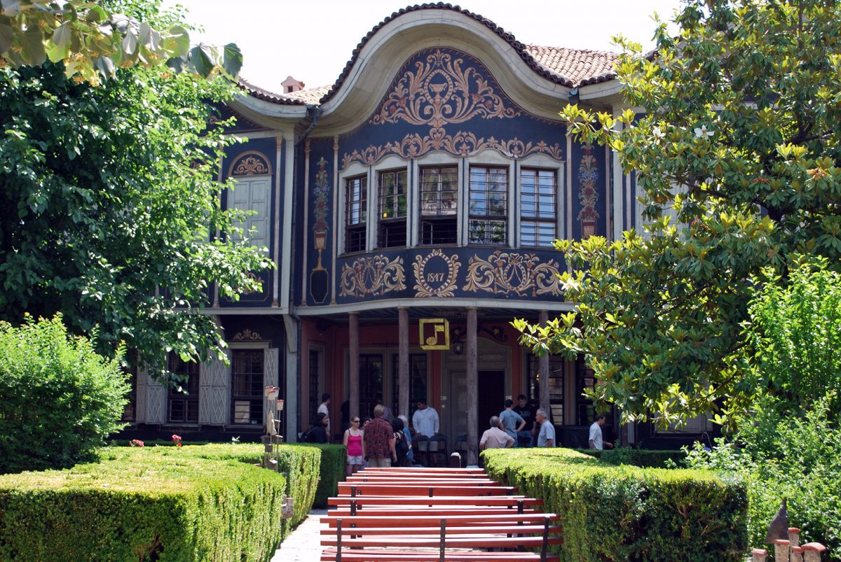 Old-Kuyumdziev's-House-museum-Plovdiv