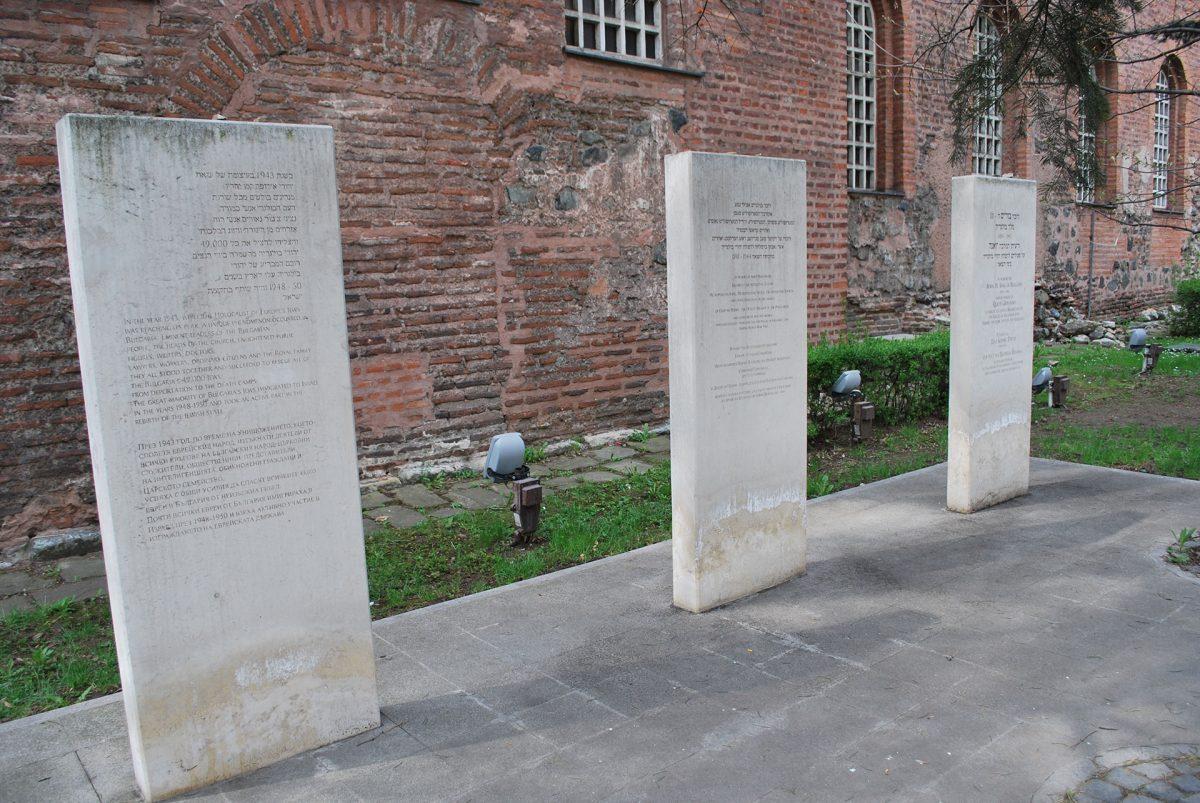 Sofia-Monument-Saving-Bulgarian-Jews