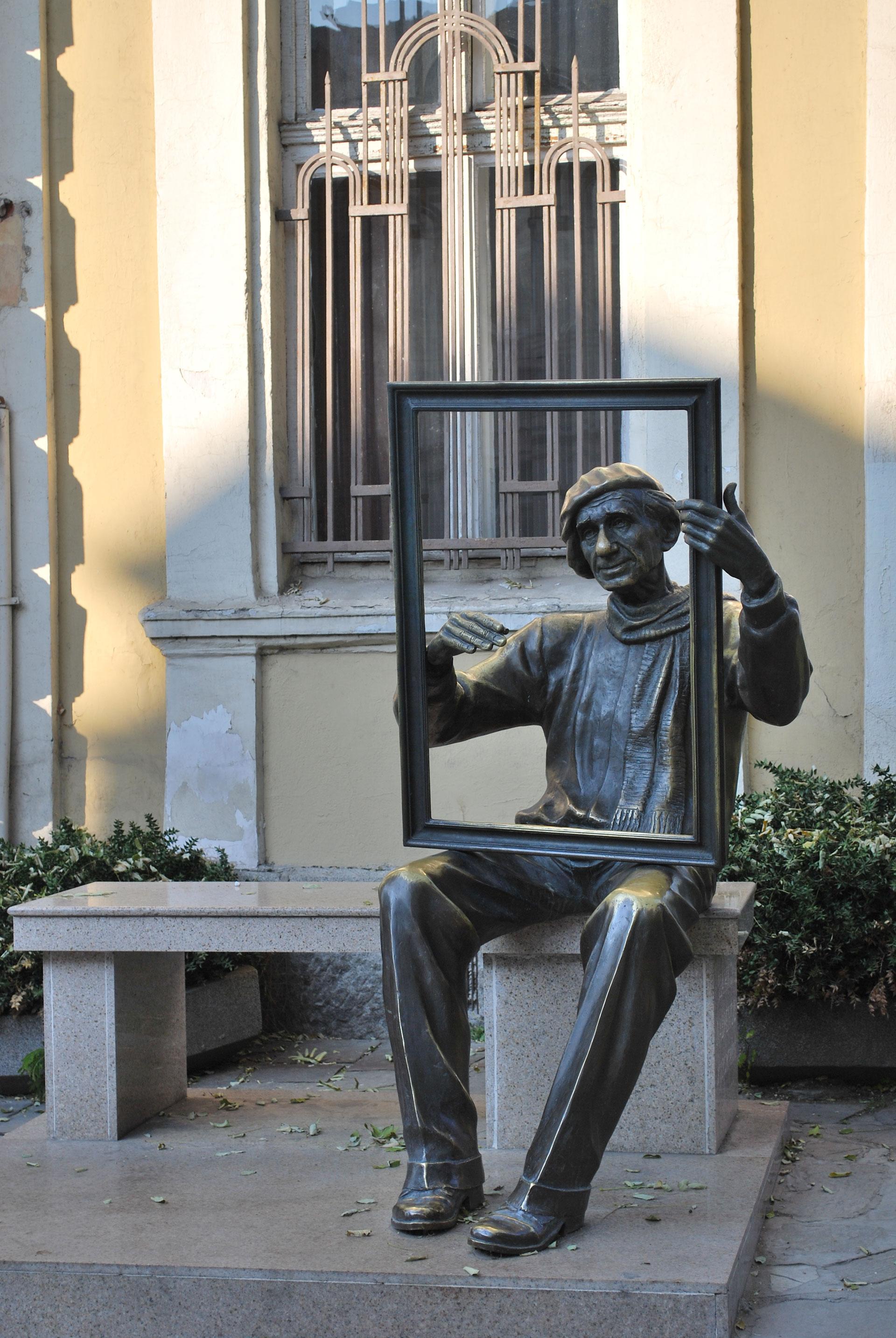 Artist's-Plovdiv