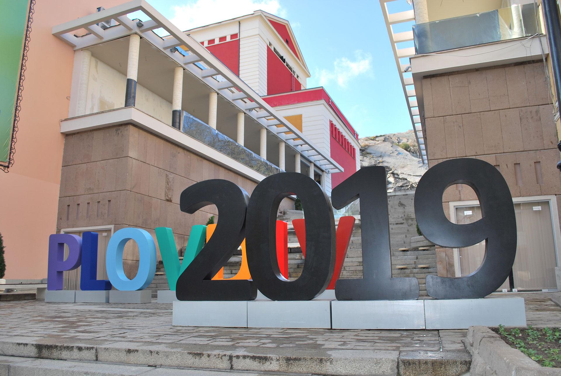 Plovdiv-CulturalCapital